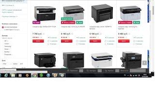 Какой принтер купить? Часть 2