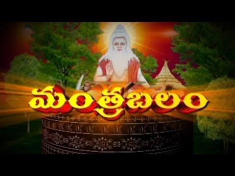 Sri Raghavendra Swamy Worship | Mantras | Archana | Mantrabalam | Bhakthi TV