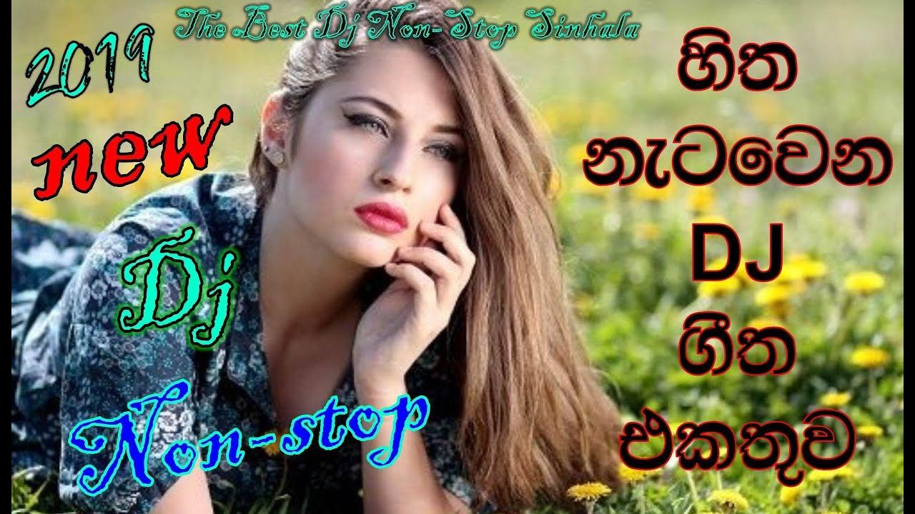Sinhala New DJ / All new song 2019 / New Sinhala DJ Remix