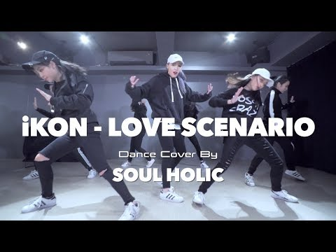 iKON - '사랑을 했다(LOVE SCENARIO)' Dance Cover By 『SOUL HOLIC』 From Taiwan /SOUL BEATS Dance Studio