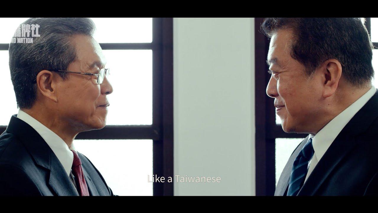 國際橋牌社主題曲(無名英雄 Stand Up Like A Taiwanese) - YouTube
