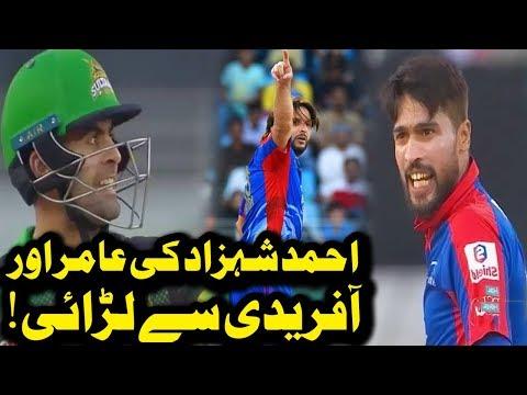 Karachi Kings Fighting With Multan Sultans Batsman | Karachi Kings Vs Multan Sultans | HBL PSL 2018