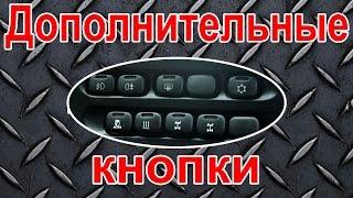 видео Описание панели приборов Chevrolet Niva, обозначения лампочек, ремонт и тюнинг