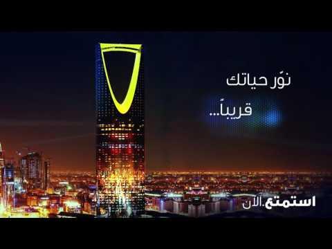 Alcatel A5 LED - Riyadh - نور حياتك