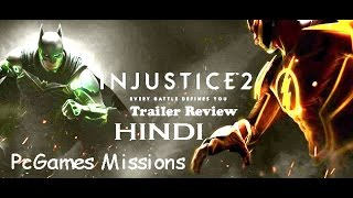 Injustice 2 Official Trailer  Hindi