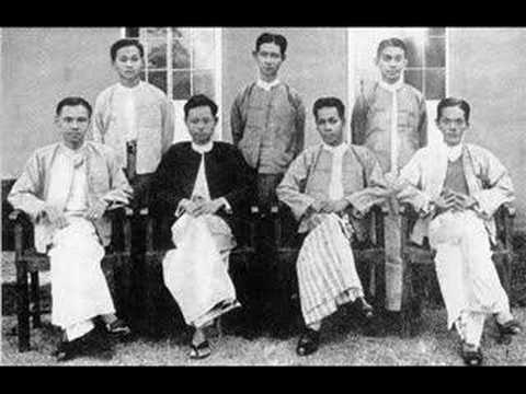19 July General Aung San (Myanmar) Martyr's day