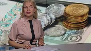 Налог для самозанятых планируют ввести с 1 июля 2020 года по всей России