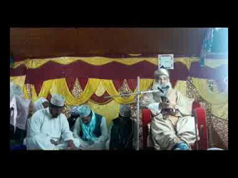 part-3 Peere tarikat Sayed Muhammad Jalaluddin Asraf Asrafi(Dahuka Conference)