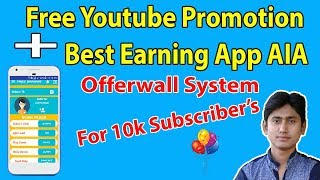 Best Offer wall Earning app aia file Free 2019 | For 10k subscriber's Gift
