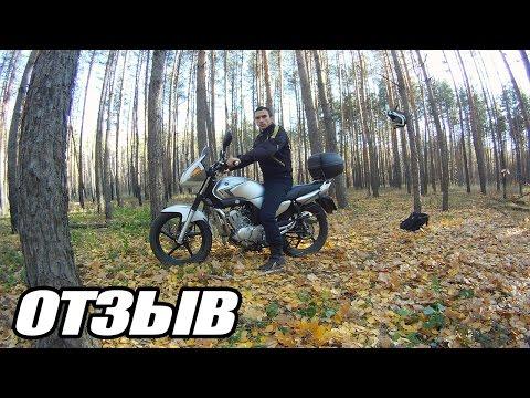 Спустя 20000км | Отзыв о мотоцикле Yamaha YBR 125