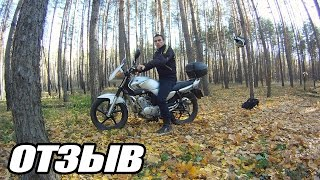 Спустя 20000км | Отзыв о мотоцикле Yamaha YBR 125(Футболки с мотоциклами: http://nedobiker.vmayke.org/, 2014-10-21T12:55:29.000Z)