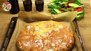 Осетинский пирог с картошкой и сыром. Просто, вкусно, недорого.
