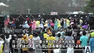 2015年11月14日(土)3B junior第12回定例公演@西武園ゆうえんち第2部...