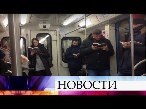 Изумление тысяч иностранцев в социальных сетях вызвало фото из московского метро.