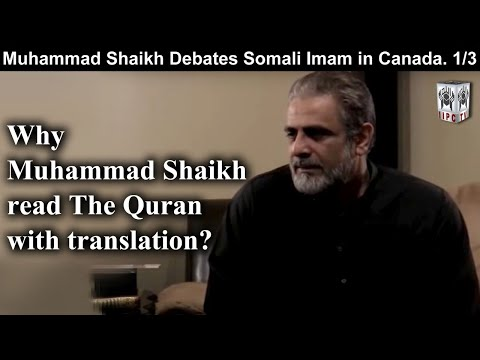 Muhammad Shaikh Discussion with Two Somali Imams in Red Deer Canada 01/03 (2013)
