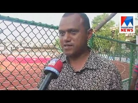 Kerala school athletic meet begins palakkad won first gold  | Manorama News