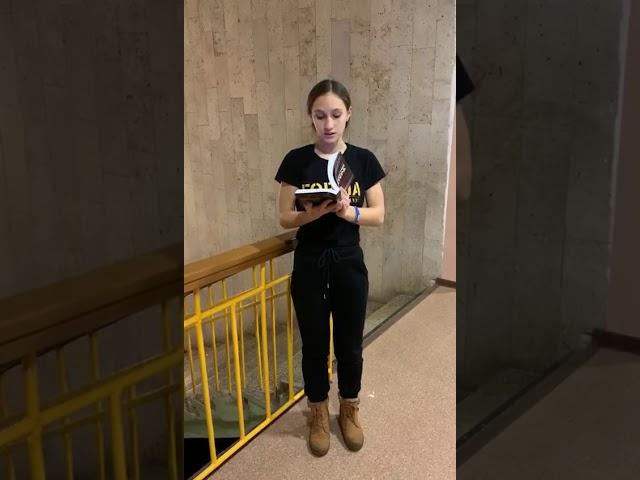 Весанидзе Диана читает произведение «Призраки» (Бунин Иван Алексеевич)