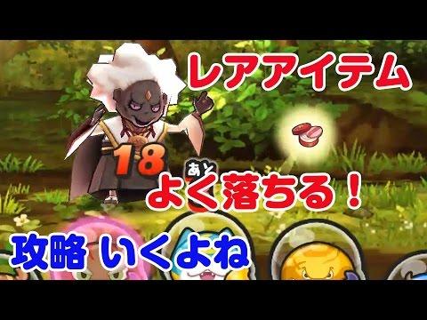 【悲報】妖怪ウォッチぷにぷに英語版