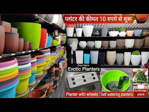 EXOTIC PLANTERS, pots and planters with price, plant pots, Ceramic pots, Artificial plants