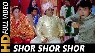 Shor Shor Shor Charo Aur Hai | Udit Narayan | Jawani Zindabad 1990 Songs | Aamir Khan, Farha Naaz