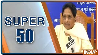 Watch 50 news stories at breakneck speed on India TV in its Super 5...