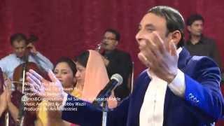 Yahowa Tera Naam Hay , New Urdu Hindi Christian Song 2015 ( HD ) , Sung By Anil Samuel