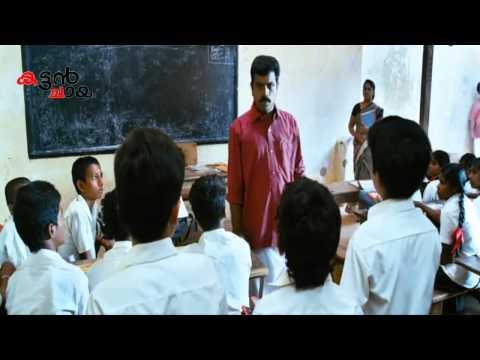 Polytechnic Aju Varghese Comedy | Malayalam Comedy Scene #1