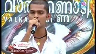 Nilavinte Neelabhasma Krishnaraj