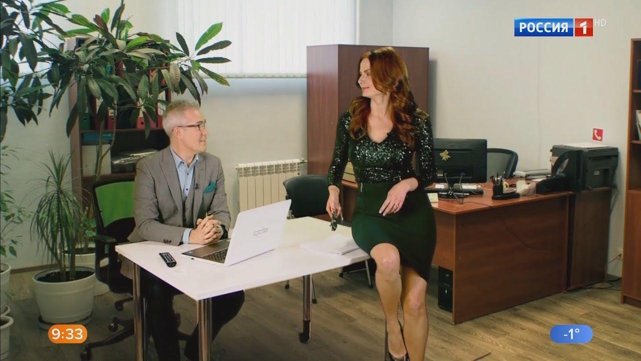 Елена Ландер Эфир от 28 02 2019 Full HD - YouTube