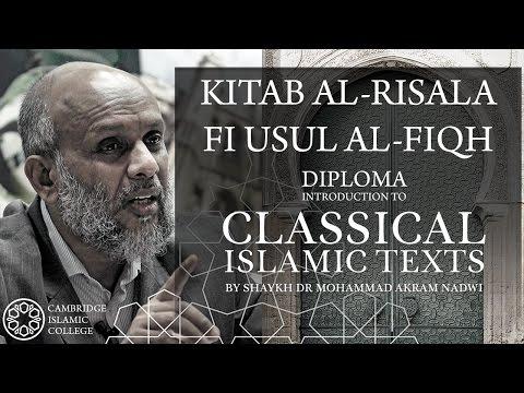 Kitab al-Risala fi Usul al-Fiqh - Muhammad ibn Idris al-Shafi'i [150-204 AH]