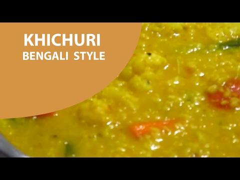 """খিচুড়ি রেসিপি """"বাঙালি স্টাইলে""""/khichuri Recipe """"Bengali Style"""""""