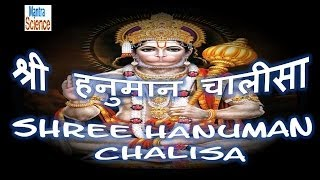 Shree Hanuman Chalisa - Greatest Shabar Mantra