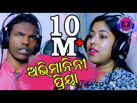 Abhimanini Priya | Manish Tandi & Anamika | New Sambalpuri Video 2019 | Studio Version