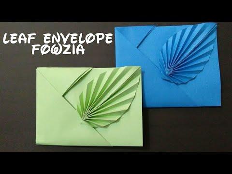 Origami Leaf Envelope | Fowzia