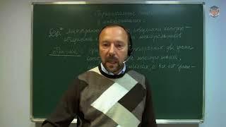 Занятие 3 Сечения многогранников