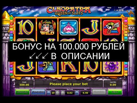 Игровые аппараты по 10 копеек игровые автоматы играть бесплатно медвежий приз