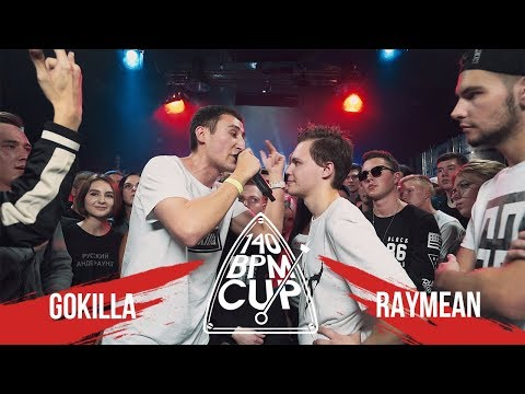 140 BPM CUP: GOKILLA X RAYMEAN (III этап)