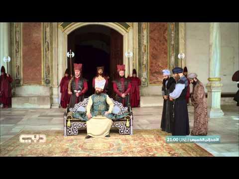 Hareem Al Sultan Season 3