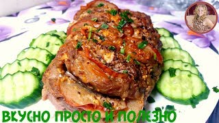 готовим очень вкусное мясо к праздничному столу