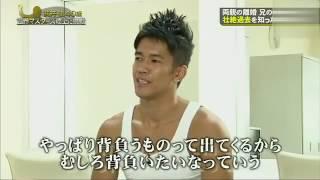 SMAPの中居正広が世界選手権に出場する武井壮に熱いメッセージ! 中居正...