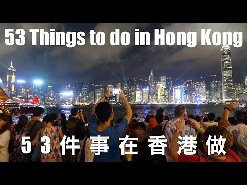53 Things To Do in Hong Kong / 53件事在香港做