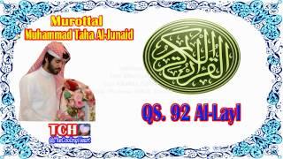 The Old Muhammad Taha Al Junaid QS. 92 Al-Layl Murottal Juz 'Amma Holy Quran