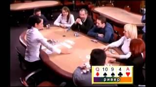 Как научиться играть в покер Урок 3, как научиться играть в покер профессионально