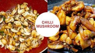 Mushroom Chilli Restaurant se bhi double tasty aur quick Recipe by Misti Easy Cooking
