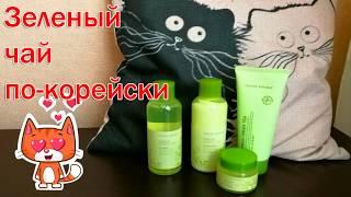 видео Экологический зеленый чай