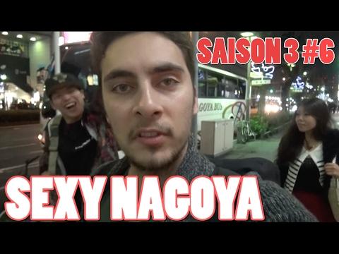 ICHIBAN JAPAN - Saison 3 Épisode 6 - Sexy Nagoya