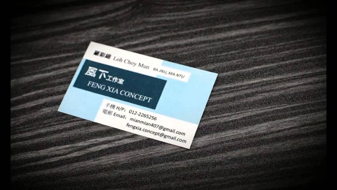 Sabah name card business card design printing delivery in sabah sabah name card business card design printing delivery in sabah malaysia reheart Choice Image