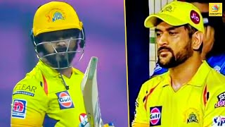Jadhav's Match winning Knock! Is what We Expected.. But Realty ?   CSK VS KKR Highlights   IPL 2020
