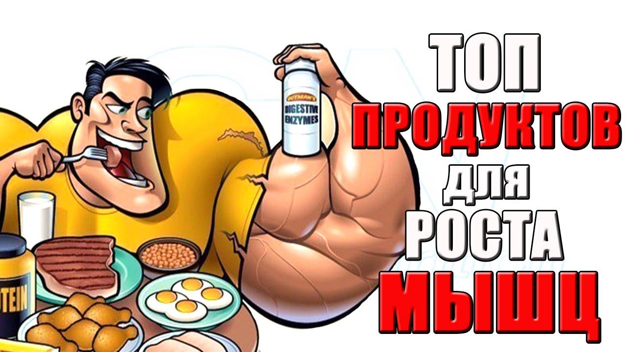 топ продуктов для похудения