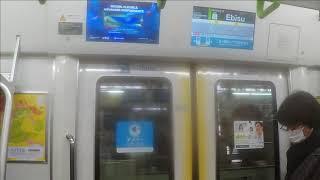 【JR山手線】 E235系トウ16編成 品川・東京方面行き 渋谷~恵比寿
